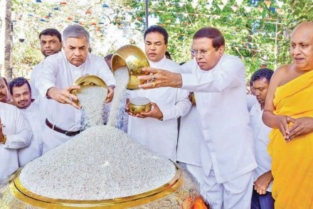 President and Prime Minister of Sri Lanka celebrating Aluth Sahal Mangalyaya in Anuradhapura (courtesy of President's Media Division)