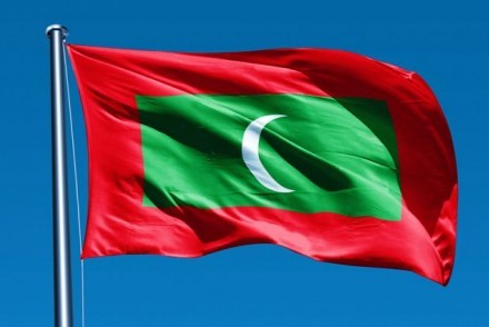 Maldives national flag