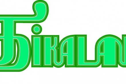 Tikalanka - Independent tailor-made holidays to Sri Lanka and Maldives
