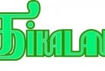 Tikalanka - Independent tailor-made holidays to Sri Lanka and Maldives