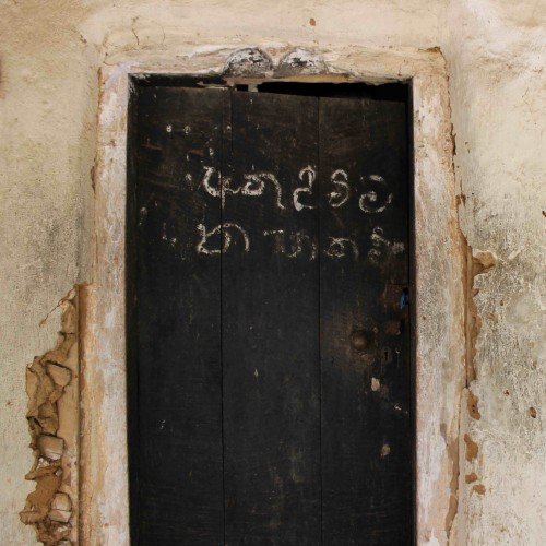 Sinhalese script on a door, Sri Lanka