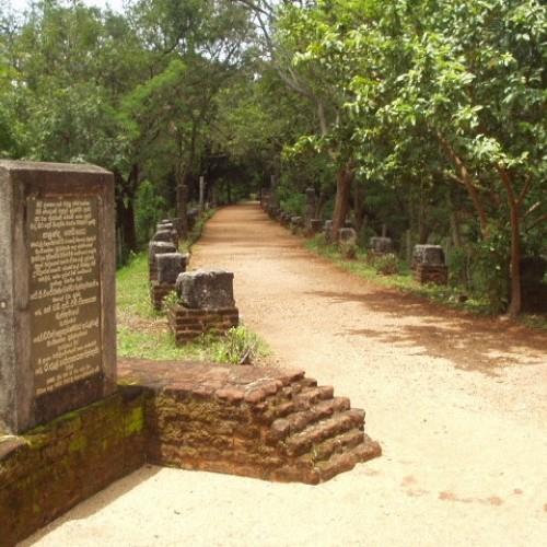 Entrance track to Nalanda Gedige, Sri Lanka