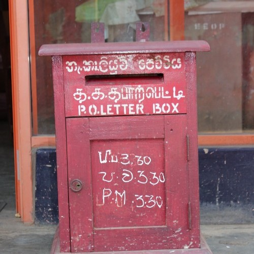 Post box, Trincomalee, Sri Lanka